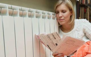 Как посчитать плату за отопление в квартире?