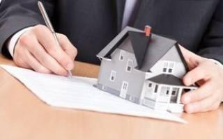 Перечень правоустанавливающих документов на объект недвижимости