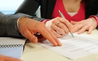 Третьи лица при разделе имущества супругов