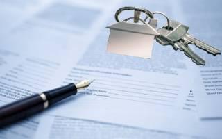 Документы на покупку гаража в собственность