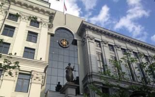 Снижение неустойки по кредитному договору судебная практика
