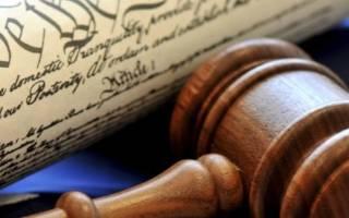 Пакет документов для развода через мировой суд