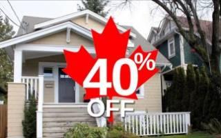 Как сбить цену при покупке дома