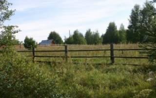 Отказ от земельного участка новые правила