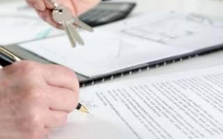 Что делает нотариус при покупке квартиры?