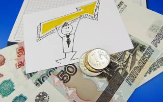 Реализация залогового имущества в процедуре банкротства