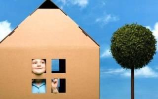 Как выписать временно прописанного ребёнка из квартиры?