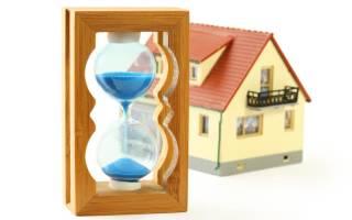 Срок возврата имущественного вычета при покупке квартиры