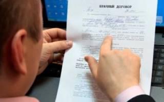 Что нужно при разделе имущества при разводе?