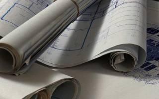 Заключение кадастрового инженера при перераспределении земельных участков