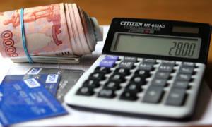 С каких вкладов будет удерживаться налог