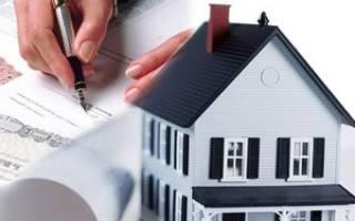 Как долго регистрируют право собственности на квартиру?
