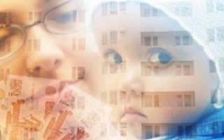 Как оформляется материнский капитал при покупке квартиры?