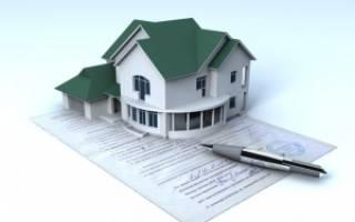 Документы на реконструкцию частного дома в собственности