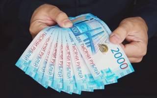 Как избежать налога при дарении квартиры?