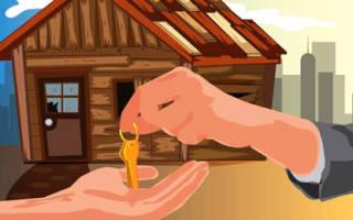 Как принять на баланс бесхозное имущество