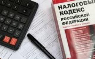 Какие бывают налоги в России