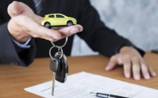 Как аннулировать регистрацию автомобиля после продажи