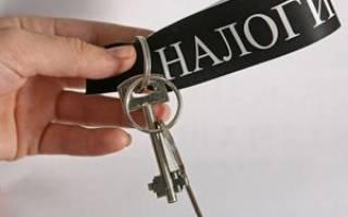 Налог с продажи наследуемого имущества физических лиц