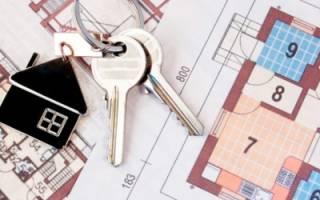 Как запретить продажу доли в квартире?
