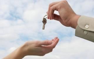 Что значит дарственная на квартиру?