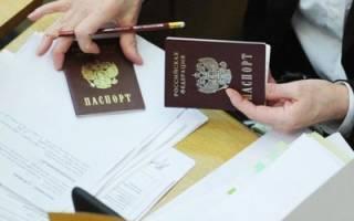 Незаконная регистрация в квартире статья УК РФ