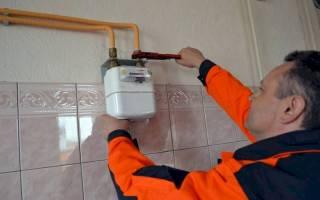 Порядок установки газового счетчика в частном доме