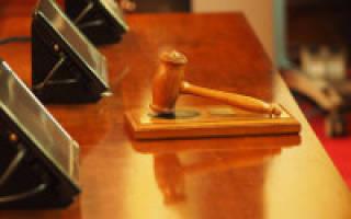Опись имущества должника судебными приставами по прописке