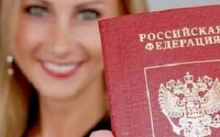 Пакет документов для замены паспорта 45 лет