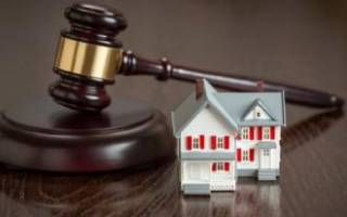 Как можно оспорить завещание на квартиру?