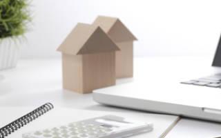 Как считается налог на имущество организаций?