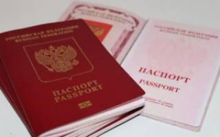 Какие документы нужны для продления загранпаспорта