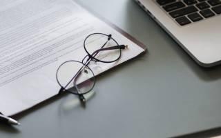 Какие документы получает покупатель при покупке квартиры