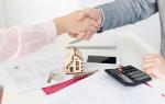 Плюсы и минусы долевой собственности квартиры
