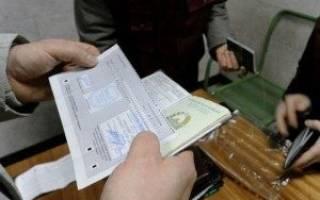 Как проверить легальность временной регистрации