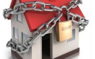 Обеспечительный иск о наложении ареста на имущество