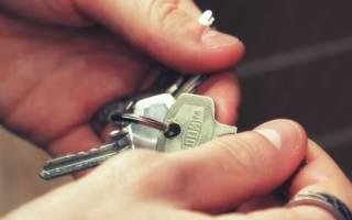 Как оформляются документы при покупке квартиры?