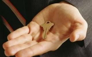 Возможность выкупа арендованного имущества