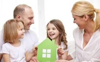 Как передать квартиру в собственность дочери?