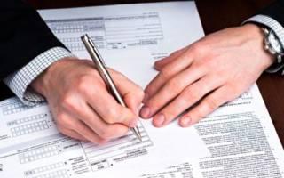 Куда подать документы на прописку в квартиру?