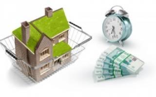 Как выплачивается ипотека продавцу квартиры?