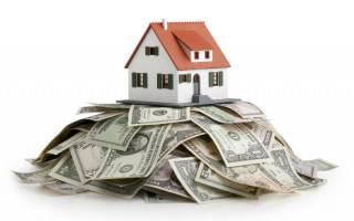 Как взять ипотечный кредит на квартиру?