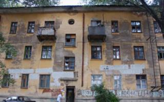 Как признать дом аварийным и получить квартиру?