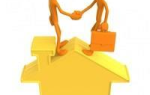 Как выдают ипотеку на покупку квартиры?