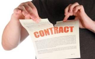Можно ли аннулировать сделку купли продажи квартиры?