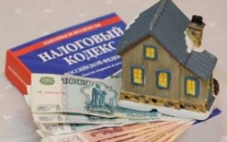 Почему не приходит налог на приватизированную квартиру?