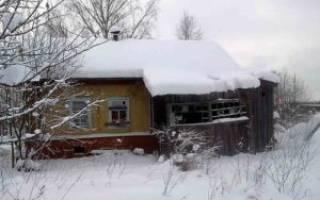 Как оформить бесхозный дом в собственность