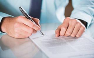 Как заключается договор купли продажи квартиры?