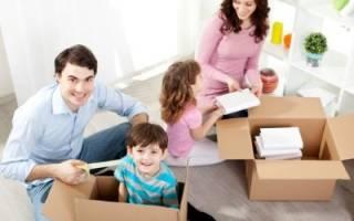 Правила регистрации несовершеннолетних граждан по месту жительства