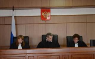 Рассмотрение апелляционной жалобы осуществляется в районом суде